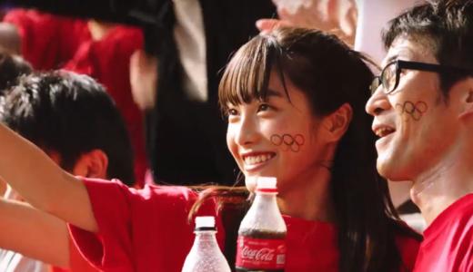 【コカコーラCM】娘役女優・福田ルミカのかわいい画像【2020オリンピック】