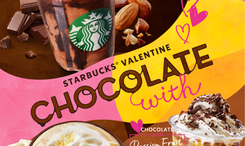 【スタバ新作】チョコレートwithアーモンドプラリネフラペチーノ他の口コミは?期間はいつまで?