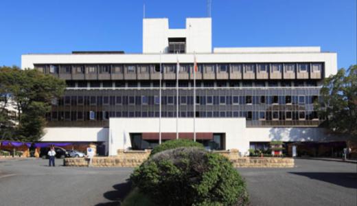 【奈良市職員確定・動画】線路ジャンプは誰?名前や年齢、部署、顔画像は?