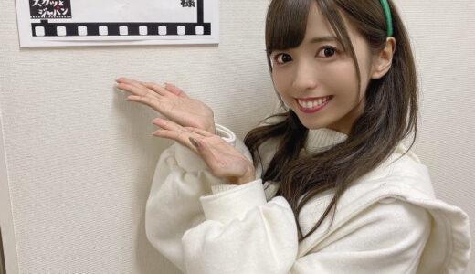 【ヴァンゆん】スカッとジャパンにテレビ出演の動画公開!可愛すぎるCMも