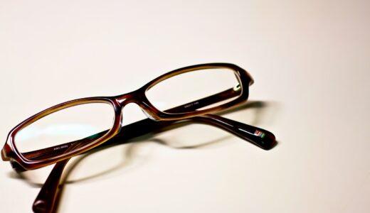 【画像】教場・キムタクのメガネのブランドは増永眼鏡?モデルは?