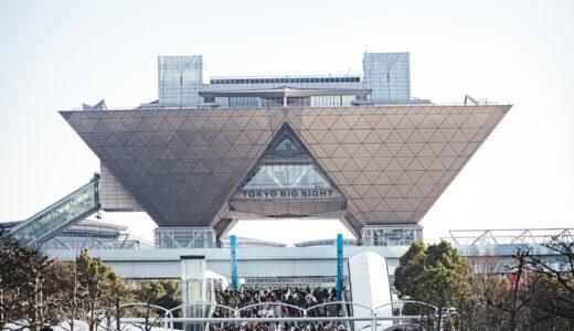 東京脱出&コロナ疎開で批判が続出!?ネットの声や反応は?