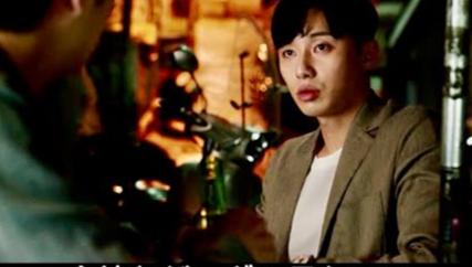 【最新画像】パク・ソジュンがかっこいい!イケメンで色気ダダ漏れ!?