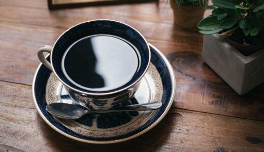 カフェインレス・デカフェ・ノンカフェインの飲み物一覧【コーヒー、紅茶】