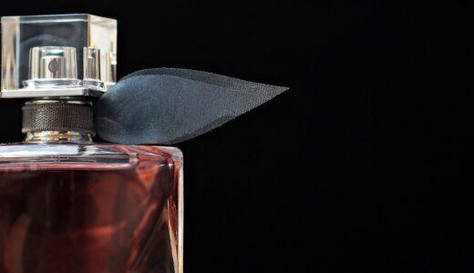 パク・ソジュンの香水は?BYREDO (バレード)のブランシュで清潔感のある石鹸系の香りらしい