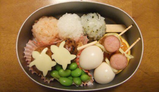 【画像】ザギーズ尾関のお弁当10選!可愛い&面白い!風刺やスマホも再現