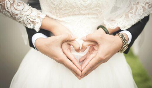 【草なぎ剛の嫁】顔画像や名前、職業、年齢は?結婚条件がヤバすぎるw