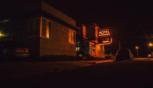瀬戸大也が不倫したラブホテルはホテルシルクで確定!?【足立区4600円】