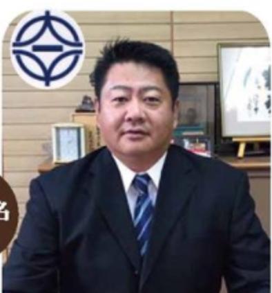 【#リモラブ】波瑠が第2話で着用のイエローコートのブランドは?