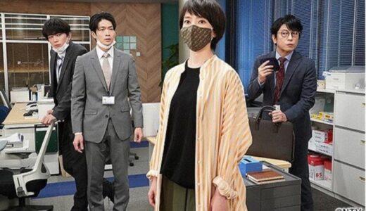 【#リモラブ】波瑠のマスクのブランドは?ブラウン×アニマル柄が可愛い!