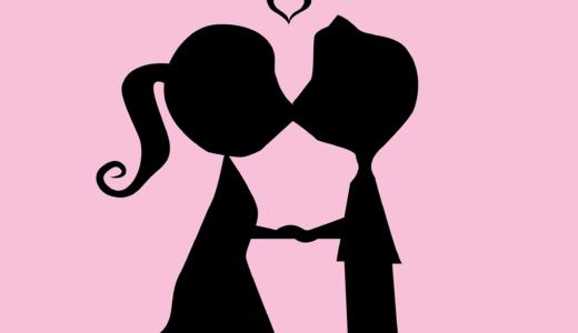 【#リモラブ】福地桃子が高橋優斗の彼女役は不満?お似合い?安心の声も!