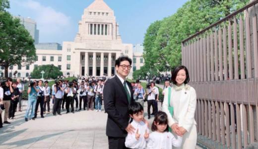 【顔画像】梅村みずほの家族は夫と子供2人(息子・娘)!職業や年齢、学校は?