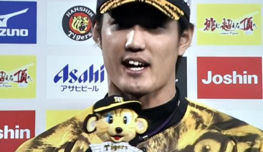 阪神の虎柄ユニフォームが大阪のおばちゃんでダサい!藤浪の反応がww