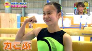 【画像】杉原愛子の筋肉がバキバキすぎるw腹筋6パック割れと顔のギャップが意外!