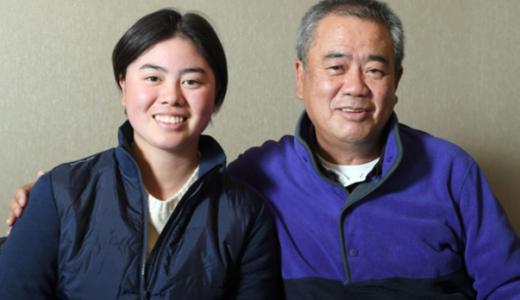 【顔画像】笹生優花の父親の職業や年齢は?母親とは20歳差の国際結婚!